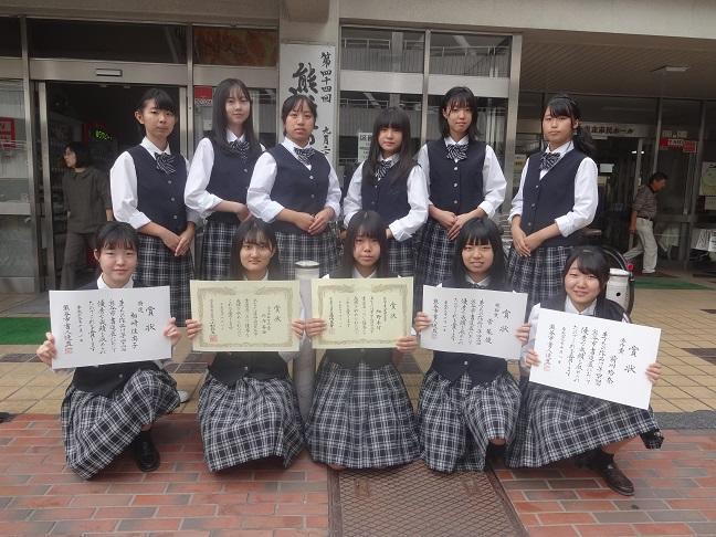 滑川 総合 高校