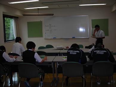 英語入試問題研究①