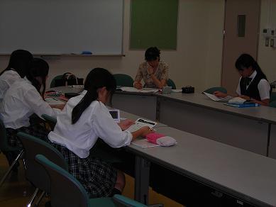実践英語講座